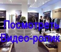 Русский электрик - Электромонтажная компания в Николаеве